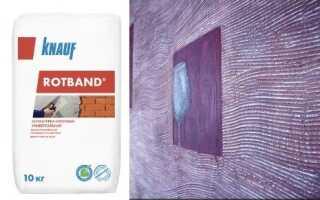 Декоративная штукатурка из ротбанда для внутренней отделки: пошаговая инструкция