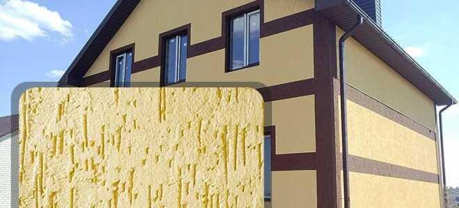 Декоративная штукатурка Короед для наружных работ: отделка фасада дома