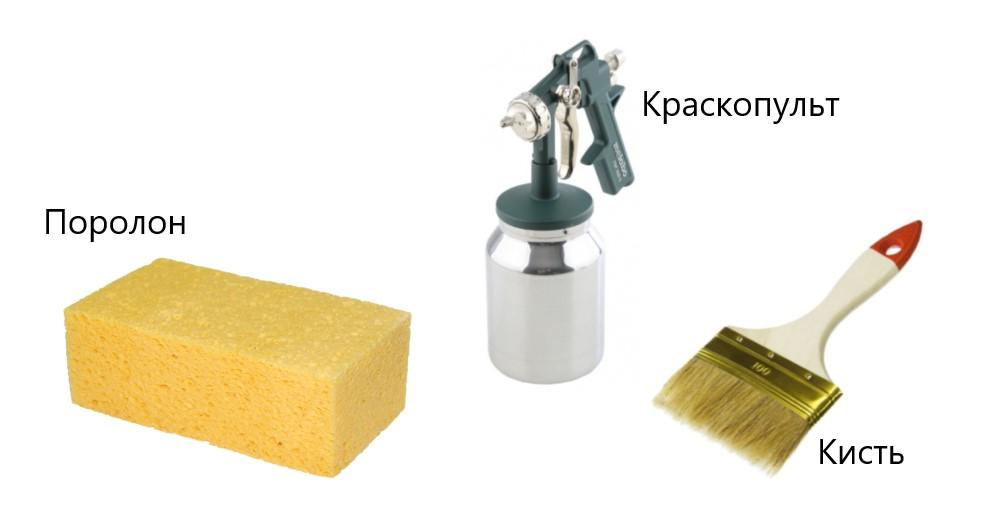 Инструменты для нанесения кракелюрного лака